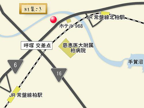 地図(JR常磐線北柏駅南口より徒歩10分、JR常磐線柏駅西口よりバス5分)